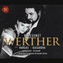 【送料無料】ヴェッセリーナ・カサロヴァ/マスネ:歌劇「ウェルテル」(全曲) 【CD】