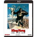 キングコング(1976) 【Blu-ray】