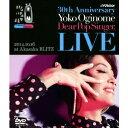 荻野目洋子/30th Anniversary LIVEディア・ポップシンガー 【Blu-ray】