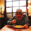 タカダスマイル/世界平和とオムライス 【CD】