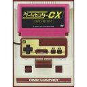 ゲームセンターCX DVD-BOX3 【DVD】