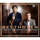 【送料無料】樫本大進 コンスタンチン・リフシッツ/ベートーヴェン:ヴァイオリン・