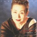 Other - 加藤登紀子/TOKIKO BALLAD I〜バラ色のハンカチ 【CD】