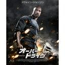 オーバードライヴ 【Blu-ray】