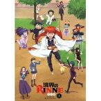 【送料無料】「境界のRINNE」第3シーズン DVDBOX上巻 【DVD】