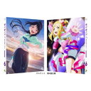 ラブライブ!サンシャイン!! 2nd Season 6《特装限定版》 (初回限定) 【Blu-ray】