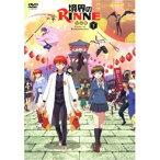【送料無料】「境界のRINNE」第3シーズン DVDBOX下巻 【DVD】