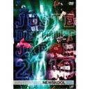 ストリートダンス2 on 2バトル 日本代表決定戦 JUST...