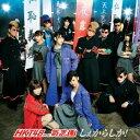 HKT48 feat.氣志團/しぇからしか!《TYPE-C》 【CD DVD】