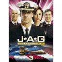 【送料無料】JAG 犯罪捜査官ネイビーファイル シーズン3 <日本語完全版> 【DVD】