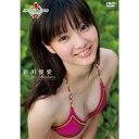 ミスマガジン2010 新川優愛 【DVD】