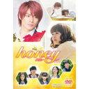 honey《通常版》 【DVD】