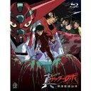 真(チェンジ!!)ゲッターロボ 世界最後の日 Blu-ray BOX 【Blu-ray】