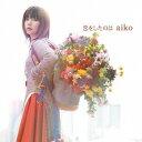 aiko/恋をしたのは《通常盤》 【CD】
