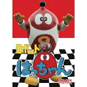 【送料無料】ロボット8ちゃん DVD-BOX デジタルリマスター版 【DVD】