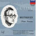 Other - フリードリヒ・グルダ/ベートーヴェン:ピアノ・ソナタ第15番「田園」・第16番 第17番「テンペスト」 (初回限定) 【CD】