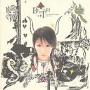 Youjeen/BEWITCH 【CD】