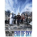 HiGH & LOW THE MOVIE 2 END OF SKY《通常版》 【Blu-ray】