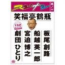 スジナシ 其ノ十 【DVD】