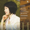 Instrumental Music - 曽根麻矢子/バッハ:平均律クラヴィーア曲集 第1巻[全曲] 【CD】