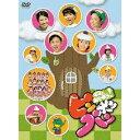 【送料無料】ママとあそぼう!ピンポンパン DVD-BOX 【DVD】
