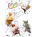 ピコピコポン DVD-BOX 【DVD】