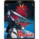 機動戦士ガンダム 逆襲のシャア (通常版) 【Blu-ray】
