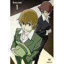 バッカーノ! 1 【DVD】