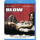 ブロウ 【Blu-ray】
