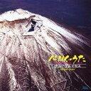 デュークエイセス/にほんのうた 第4集 【CD】