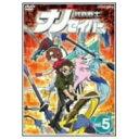 救命戦士ナノセイバー 5 【DVD】