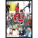 ごぶごぶBOX11 【DVD】
