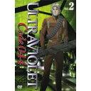 ウルトラヴァイオレット:コード044 Vol.2 【DVD】