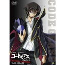 コードギアス COLLECTION コードギアス 反逆のルルーシュ SPECIAL EDITION 'BLACK REBELLION' 【DVD】