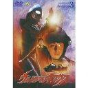 ウルトラマンネクサス 3 【DVD】