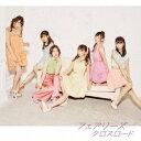 フェアリーズ/クロスロード 【CD+DVD】