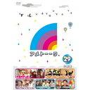 アメトーーク 29 【DVD】