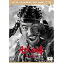 七人の侍 【DVD】