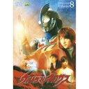 ウルトラマンネクサス Volume 8 【DVD】
