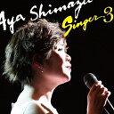 島津亜矢/SINGER3 【CD】