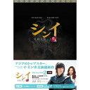 【送料無料】シンイ-信義- ブルーレイBOX2 【Blu-ray】