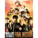 HiGH & LOW THE MOVIE 3 FINAL MISSION《通常版》 【DVD】