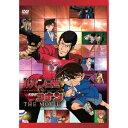 ルパン三世vs名探偵コナン THE MOVIE 【DVD】
