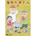 毎日かあさん 22 【DVD】