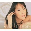 Pop JAPANizu - おぬきのりこ/I'M IN THE MOOD FOR LOVE 【CD】