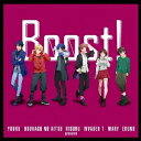 (V.A.)/Boost! 【CD】