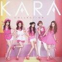 KARA/KARAコレクション 【CD】