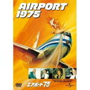 Rakuten - エアポート'75 【DVD】