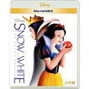 白雪姫 MovieNEX 【Blu-ray】