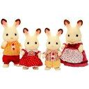 シルバニアファミリー FS-16 ショコラウサギファミリー おもちゃ こども 子供 女の子 人形遊び 3歳